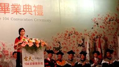 台大EMBA畢業典禮最年輕致詞嘉賓