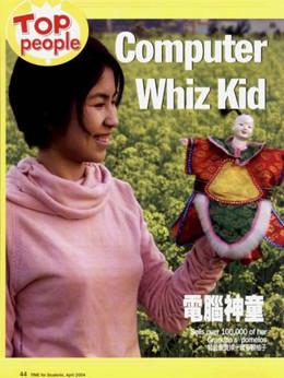 時代雜誌TIME  students Top People