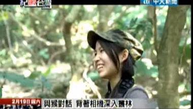 中天 記錄台灣