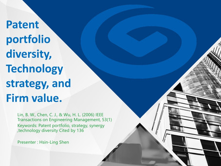 The review of Patent portfolio diversity, technology strategy, and firm value