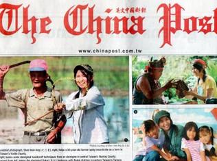 英文郵報 The China Post