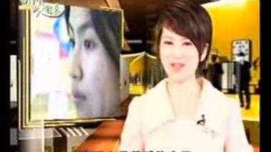 三立 台灣亮起來專訪