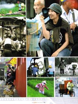非凡新聞 台灣群像她掌鏡