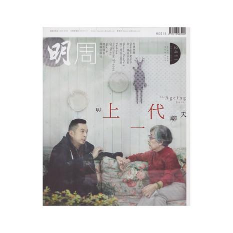 Ming Pao Weekly《明週》