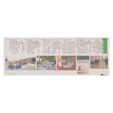 Hong Kong Economic Times《經濟日報》