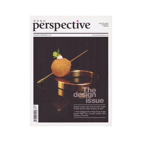 Perspective《透視雜誌》