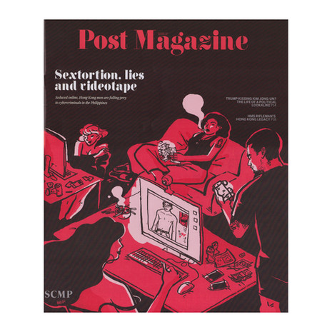 SCMP《南華早報》Post Magazine
