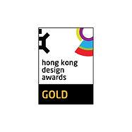 2017 Hong Kogn Design Awards 2017-Gold.j