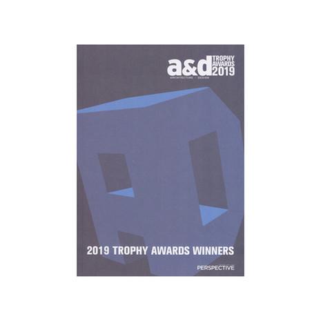Perspective《透視雜誌 》A&D Trophy Awards