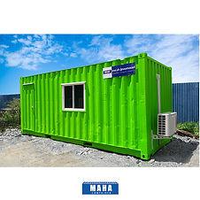 ตู้ออฟฟิศให้เช่า สีเขียว-01.jpg