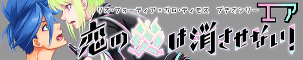 0607banner.png
