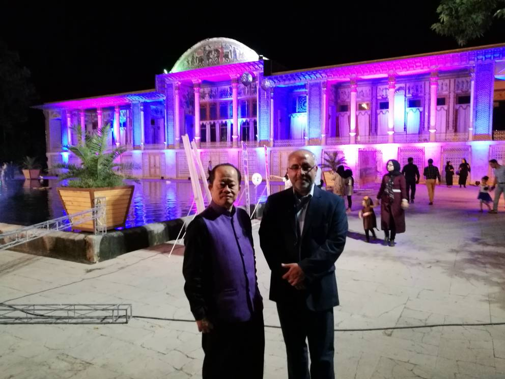 Reception in Shiraz, Iran
