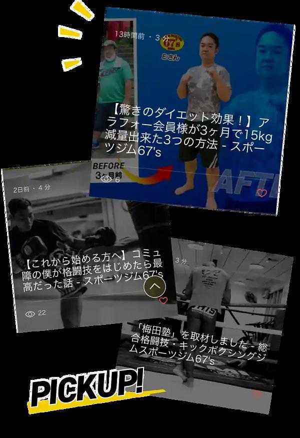 特集-アイキャッチ.webp