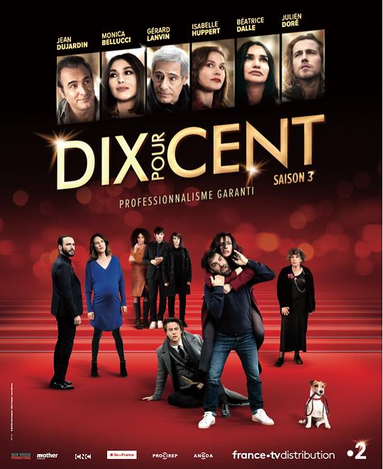 Dix Pour Cent - Cinemania 2018