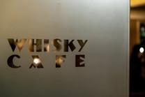 Célébration des 30 ans du Whisky Café