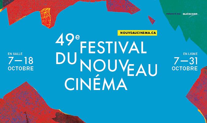 Festival du nouveau cinéma 2020