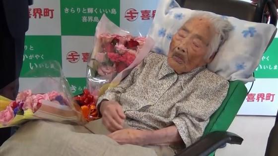 World: World's Oldest Person Dies At 117