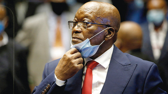 Anti-Apartheid Hero And Ex-President Zuma Begins Serving Jail Sentence