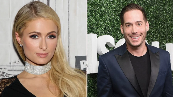 Paris Hilton And Carter Reum Engaged