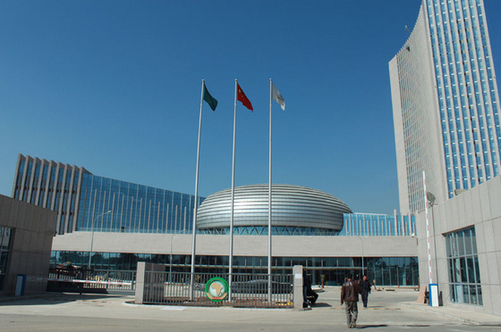 11th Extraordinary Summit Of The AU Commences