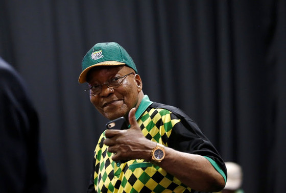 Ex-President Zuma To Become Music Artist In 2019