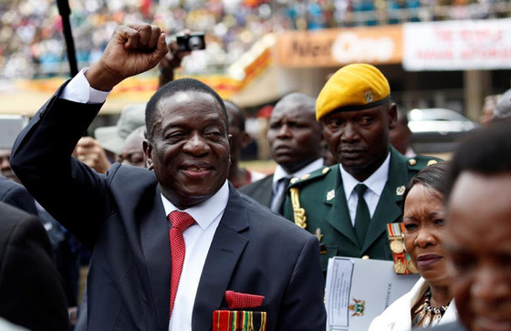Zimbabwe's Constitutional Court Upholds Presidential Election Results