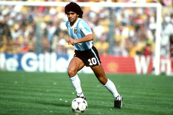 Football Legend Diego Maradona Dies