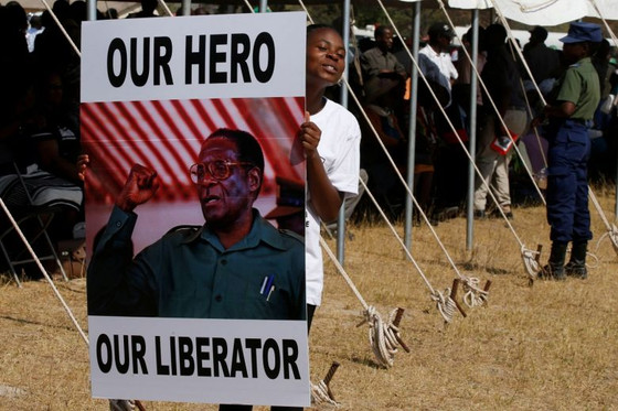 Mugabe Laid To Rest At Home Village