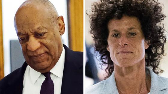 World: Legendary Bill Cosby Found Guilty Of Sexual Assault