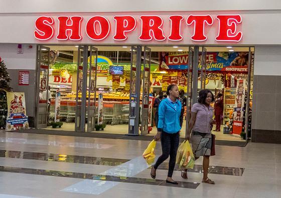 Shoprite To Quit Nigeria