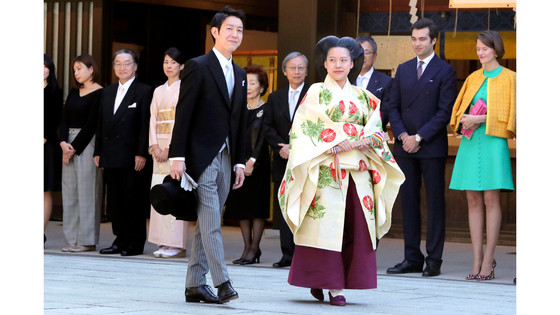 Japanese Princess Ayako Ditches Royalty To Marry Commoner