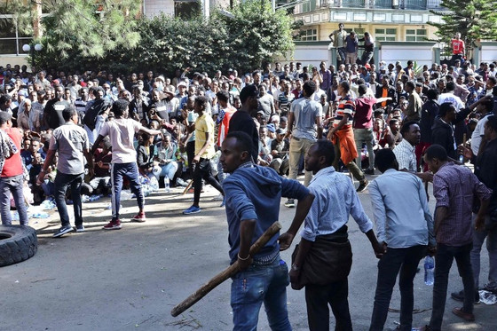 16 Dead In Ethiopia Protests