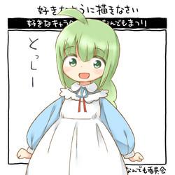 150924_えむい