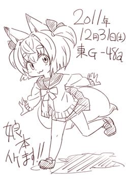 111029_闇子ちゃん