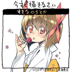 141009_お壱さん
