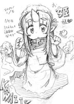 120105_きりんさん