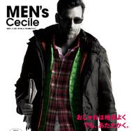 MEN'S Cecile