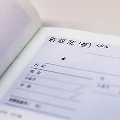 冊子単票伝票.jpg