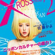 XROSS-mag