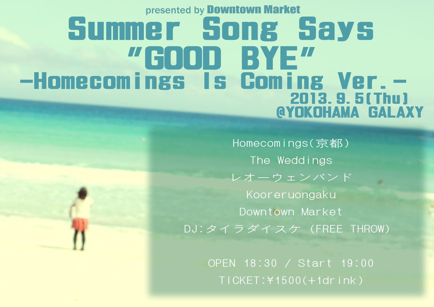 "2013.9.5 Summer Song Says ""GOOD BYE"""