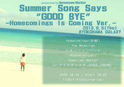 """2013.9.5 Summer Song Says """"GOOD BYE"""""""