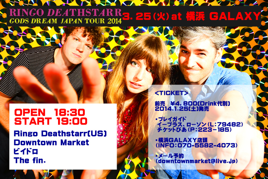 Ringo Deathstarr Japan Tour