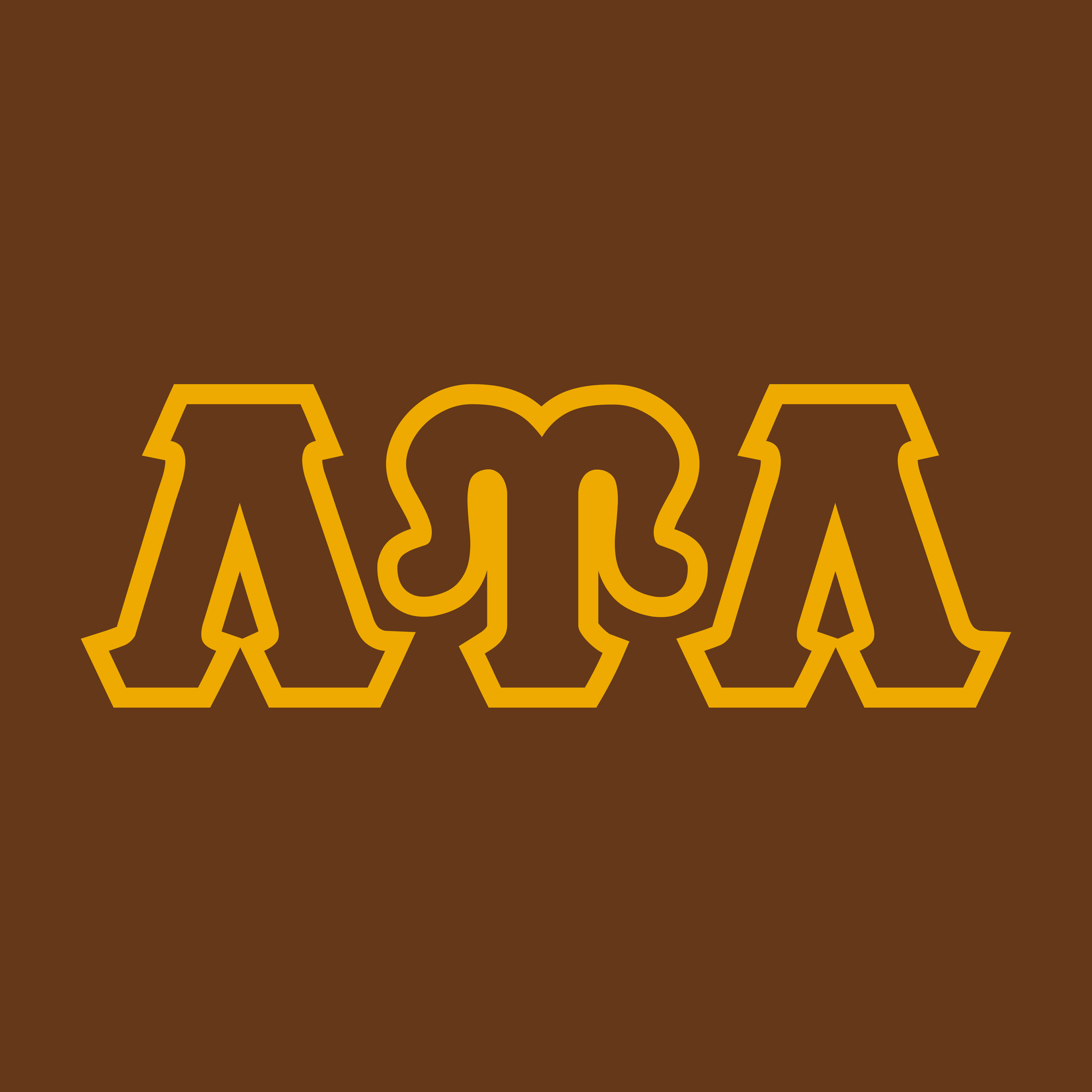 LUL Letters Brown/Gold on Brown