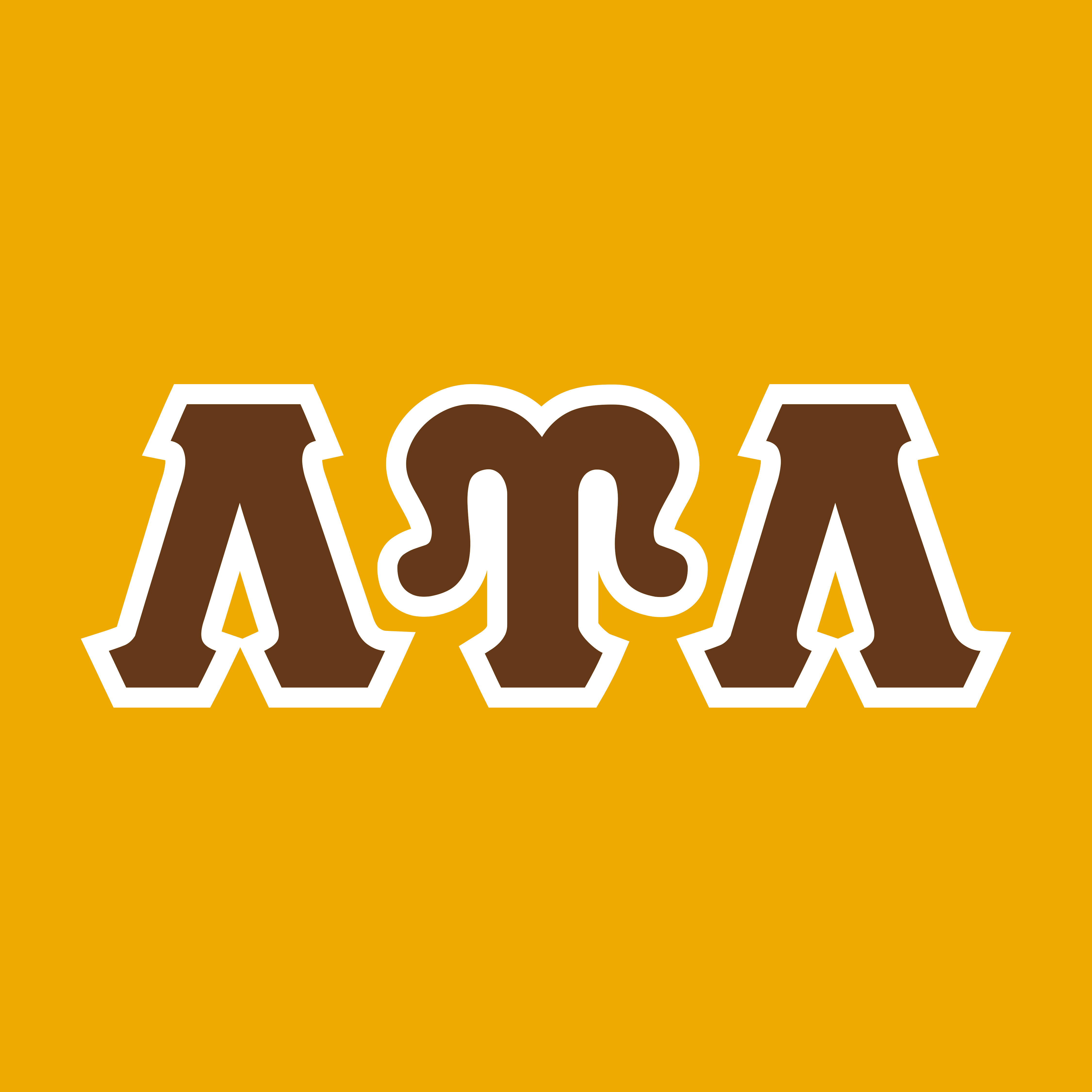 LUL Letters Brown/White on Gold