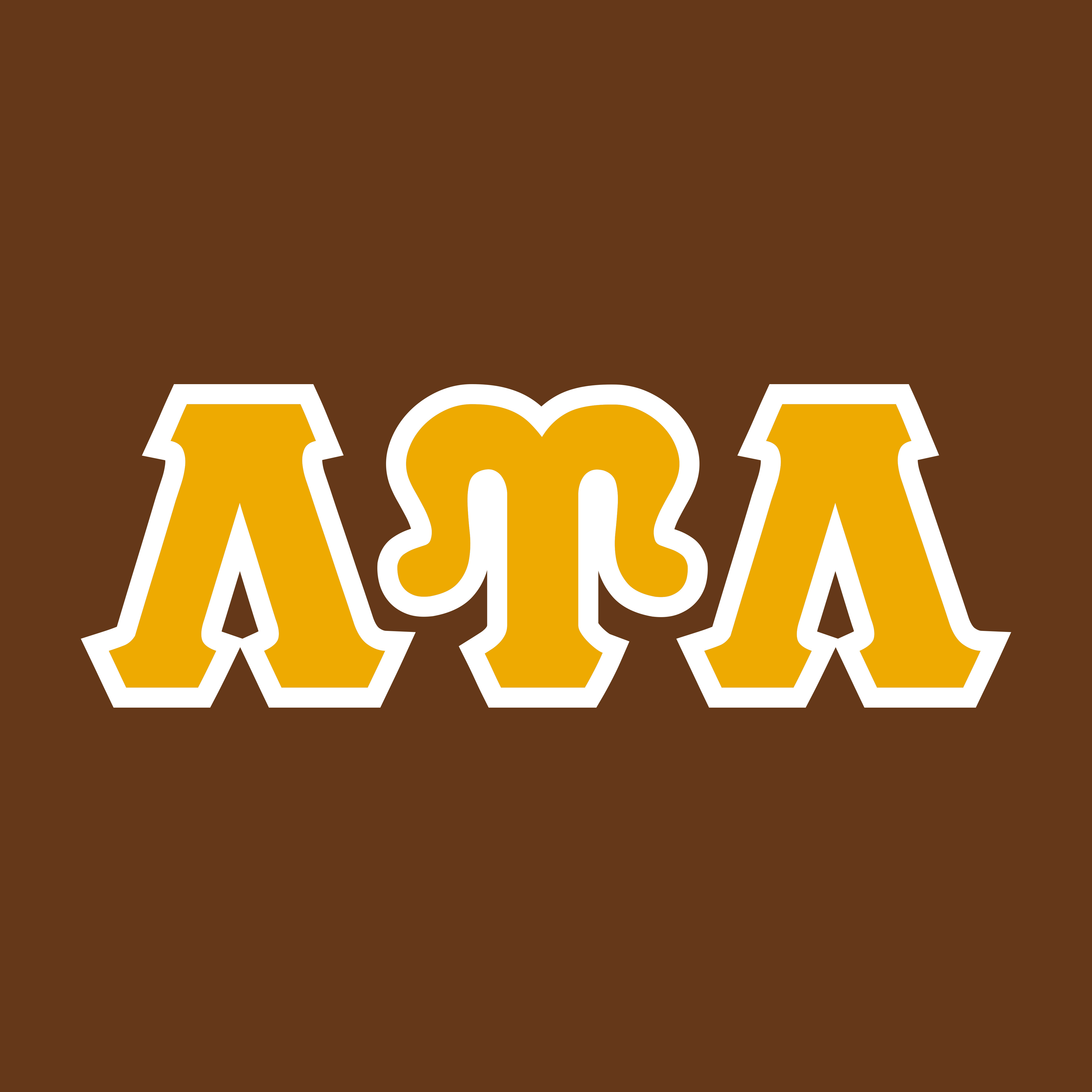 LUL Letters Gold/White on Brown