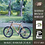 Thumbnail: Subscription A) learn and build your own custom bamboo bike frame in Hawaii