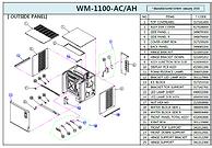 Capture WM 1100 Serv Img r.PNG