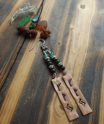 Tribal Viking Rune Earrings