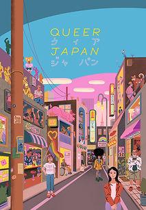 Queer Japan - Poster.jpg