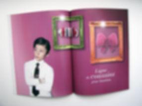 Catalogue Lolita Pillo